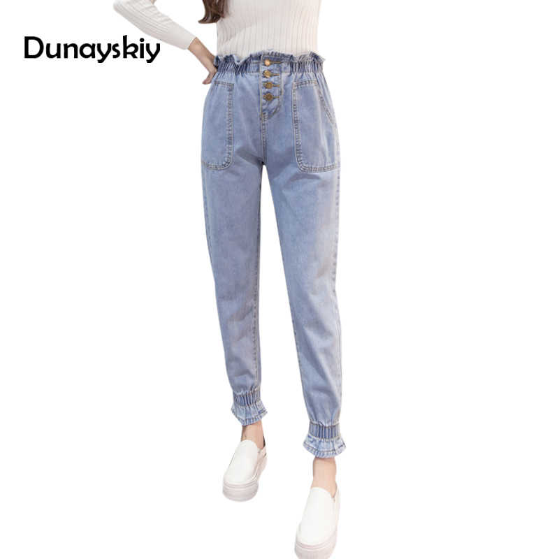 be380b905b0 Новый Высокая талия джинсы Для женщин Повседневное Свободные Элегантные  джинсовые штаны-шаровары синий черный эластичный