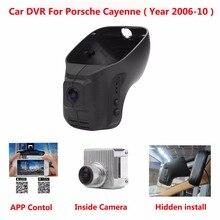 Скрытая Видеорегистраторы для автомобилей для Porsche Cayenne (2006-10) OEM Стиль Скрытая Дизайн Full HD 1080 P WI-FI автомобиля Камера с черным видео Регистраторы