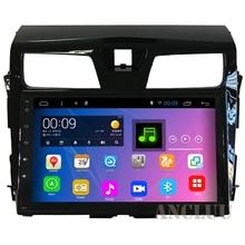 цена на 10.1 inch Android 4.4 Car dvd For Nissan TEANA Altima Maxima 2013 2014 2015 GPS headunit Car radio navigation with wifi 3g