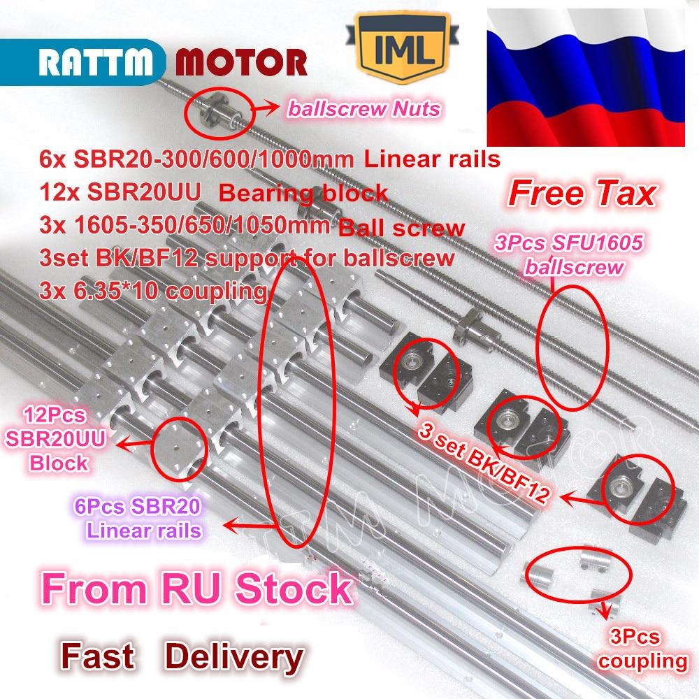 RU free shipping 3sets ballscrew SFU1605-350/650/1050+3BK/BF12+3sets SBR20 rails+3 couplers for CNC router/Milling MachineRU free shipping 3sets ballscrew SFU1605-350/650/1050+3BK/BF12+3sets SBR20 rails+3 couplers for CNC router/Milling Machine