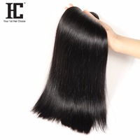 HC Hair 10 28inch Remy Human Hair Weave 1 Bundle Extensions Brazilian Silky Hair Straight Natural