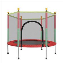 Детский домашний трамплин с защитой от прыжков для взрослых