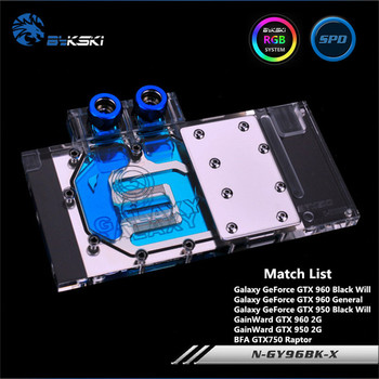 Bykski Full Coverage GPU Water Block For GTX960 950 GALAX GainWard 960 Black Will General Graphics Card N-GY96BK-X