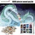 MOMEMO Spirited Away Puzzel 1000 stuks Houten Puzzels High Definition Cartoon Anime Volwassen Kinderen Educatief Speelgoed Puzzel Game