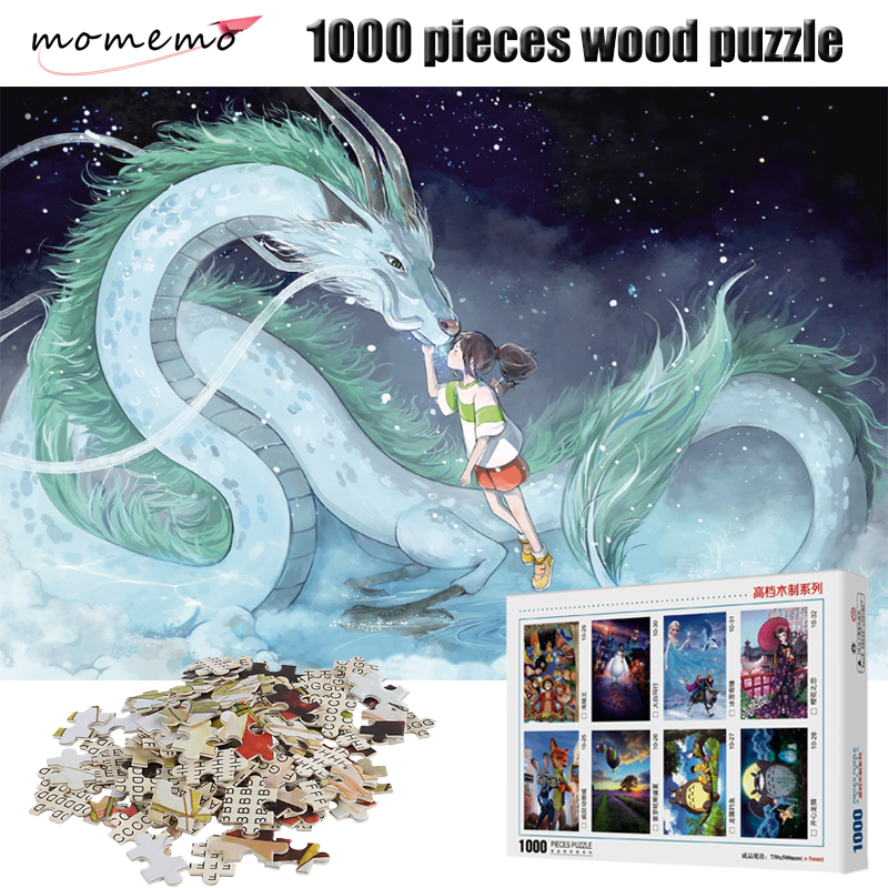 MOMEMO Spirited Away Puzzle 1000 Pieces Wooden Puzzles High Definition Cartoon Anime Adult Children Educational Toys Puzzle Game