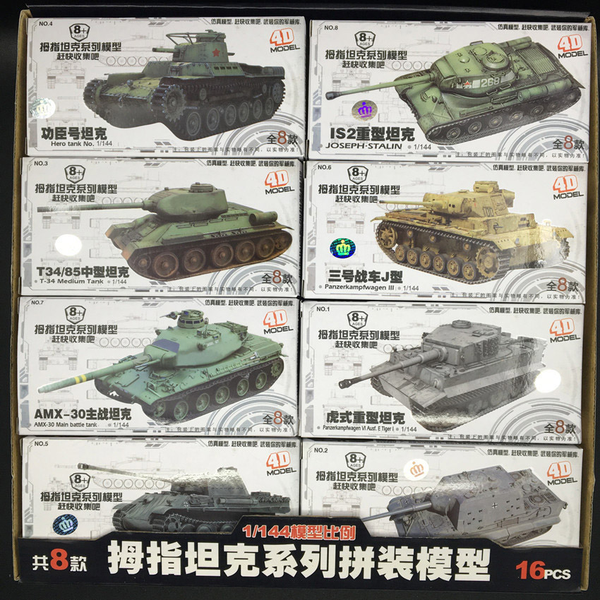 8pcs/set 1:144 World War II Tanks 4D Assembly Model Tiger T34 Hunting Tank Scene Sand Table Model World Of Tanks Collection