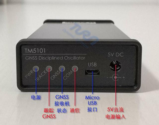 GPSDO GNSS Disciplinato Oscillatore A Frequenza Standard di 10 MHz onda Quadra GPS/BD Shenzhen Boss Digital Electronic Co., LTD.