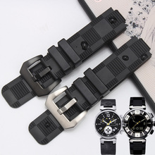 21×12 (interface) MM black blue waterproof rubber strap for TAMBOUR IN BLACK | Tambour men's quartz watch strap