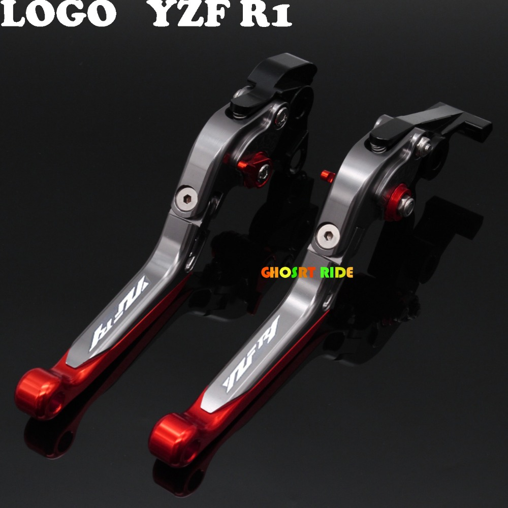 With Logo(YZF R1) Titanium Adjustable Folding Motorcycle Brake Clutch Levers For Yamaha YZF R1 2004 2005 2006 2007 2008 aftermarket free shipping motorcycle parts led tail brake light turn signals for yamaha yzf r1 yzf r1 2004 2005 2006 smoke