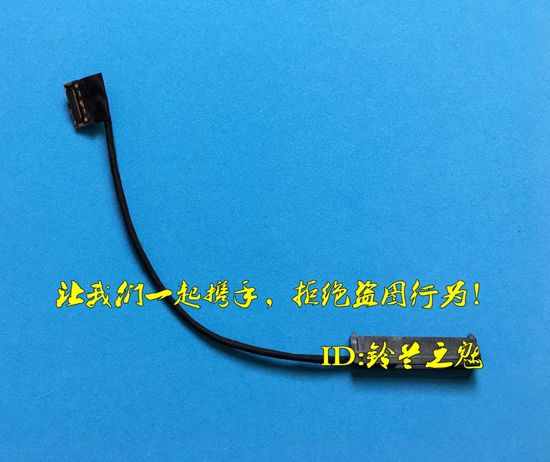 Genuine New Original HDD Cable Hard Disk Driver Connect Wire For ASUS N501 N501JW 14020-00080000