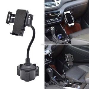 Image 1 - 3,5 6,7 inch Auto Tasse Halter Halterung Handy Ständer Halterung Für iphone Samsung Huawei Xiaomi ZTE Android Handy drop Schiff