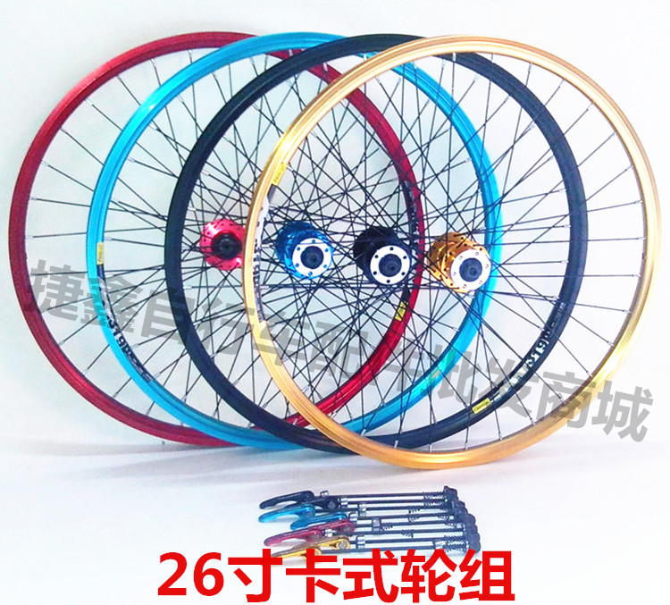 ФОТО WZ8 Wheel aluminum Mountain bike wheels /26-inch high-strength aluminum alloy rims / Cassette hub wheel disc brakes