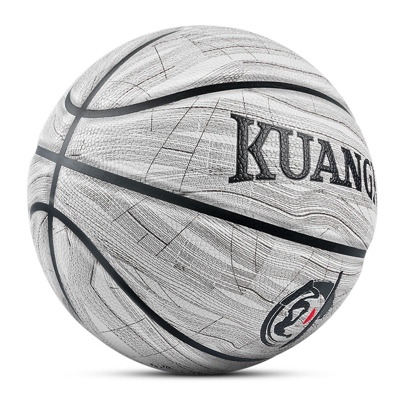 Kuangmi Black White PU Leather Basketball Ball NEW Youths Street Game Basketball Size 7 Training Ball
