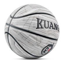 Kuangmi Black White PU Leather Basketball Ball NEW Youths Street Game Basketball Size 7 Training Ball Indoor And Outdoor General