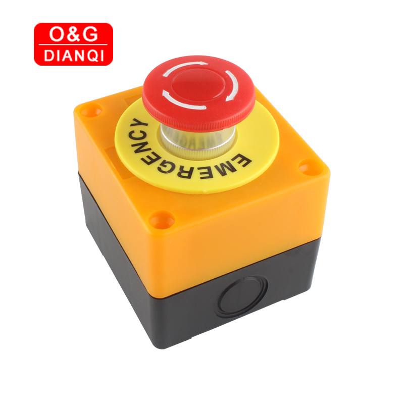 Emergency stop button screwfix kohler parliament back to wall toilet