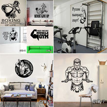 Fitness Gym Wall Decal Vinyl Wall Sticker Sport Home Mural Art Home Decor(China)