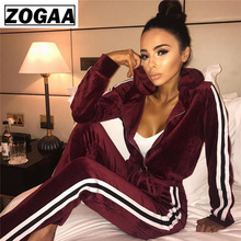 ZOGGA Stripe Hooded Zipper Womens Casual Suits Pleuche Cotton Sport Suit Women Breathable Anti-pilling/shrink Running Clothing