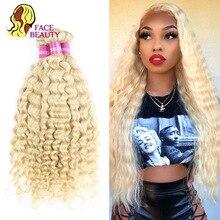 Facebeauty 613 Color Hair Weft Blonde Brazilian Deep Wave Bundle 12   28 Inch Remy Human Hair Weave Platinum Blonde 1/3/4 Bundle