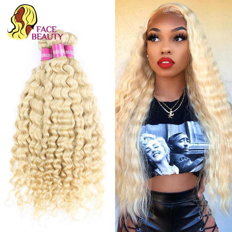 Facebeauty 613 Color Hair Weft Blonde Brazilian Deep Wave Bundle 12 - 28 Inch Remy Human Hair Weave Platinum Blonde 1/3/4 Bundle