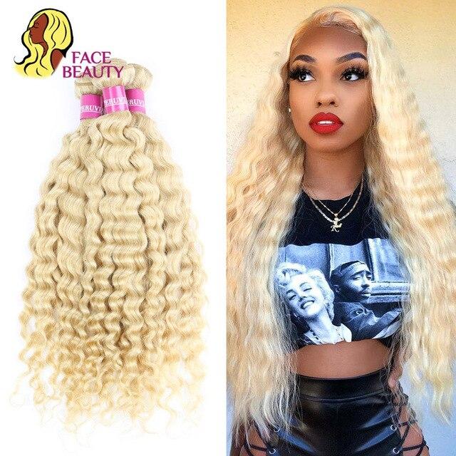 Facebeauty 613 цветные волосы уток блонд бразильские глубокая волна пучок 12   28 дюймов Remy человеческие волосы плетение Платина блонд 1/3/4 пучок