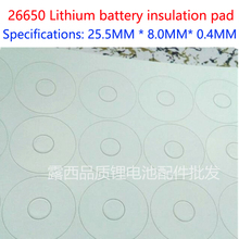 купить 1 section 26650 lithium battery positive pole, insulated gasket, surface pad, meson hollow tip insulation pad 1, union 26650 дешево
