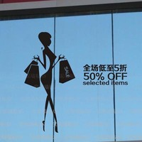 Custom shop della parete del vinile della decalcomania sexy ragazze shopping 50% di sconto mural art wall sticker finestra negozio di abbigliamento decorazione del vetro