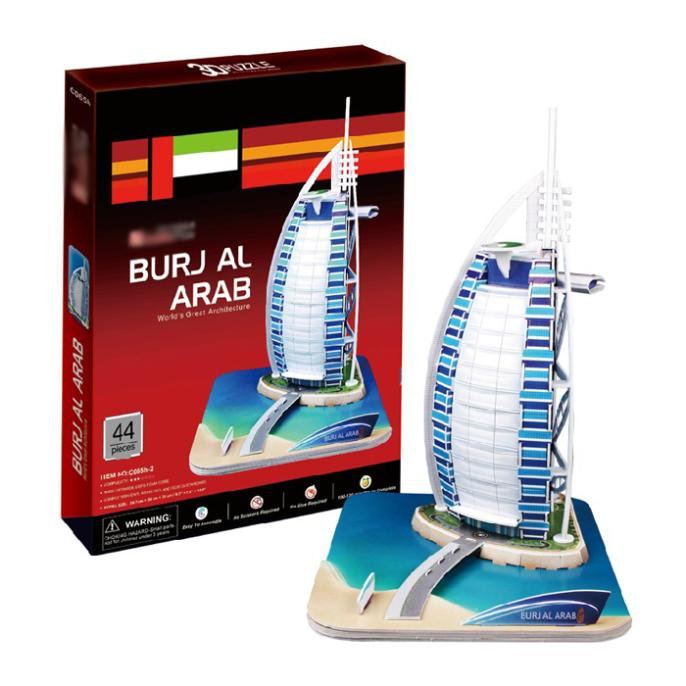 T0443 3D Puzzles Dubai BurjAl-Arab Hotel DIY Building Paper Model Kids Creative Gift Children Educational Toys Ordinary Version
