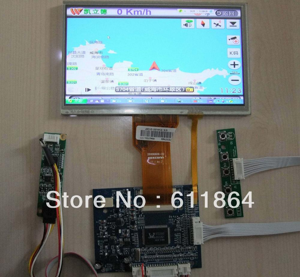 7 lcd touch screen car computer monitor diy kit