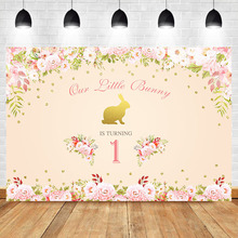 Bunny 1St Birthday Backdrop Pink Flower Photography Background Children Baby Birthday Party Banner Decoration Photo Backdrops цена в Москве и Питере