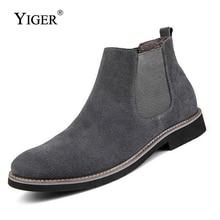 YIGER Новый Для мужчин ботинки челси ботильоны модные Для мужчин мужской бренд качество кожи Слипоны мотоцикл мужские теплые Бесплатная доставка 0013