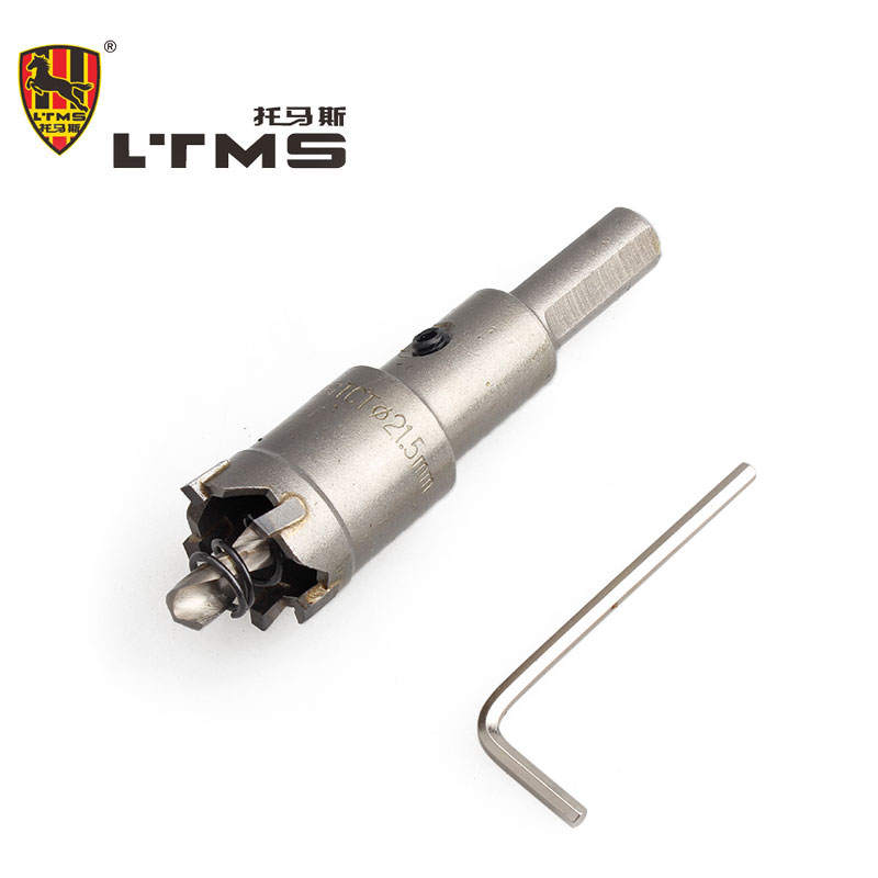 21.5mm alloy hole drilling high-quality steel material practical power hand tool drilling openings hardware tool fitting  цены