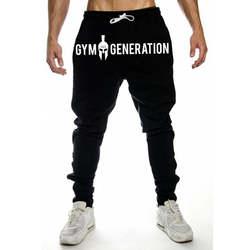 Для мужчин s повседневные брюки для пробежек Фитнес Спортивная костюм низ Тощий пот брюки для девочек мотобрюки черный костюм для