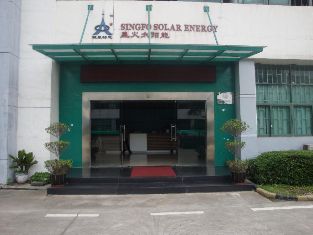 02-02 Singfo Building