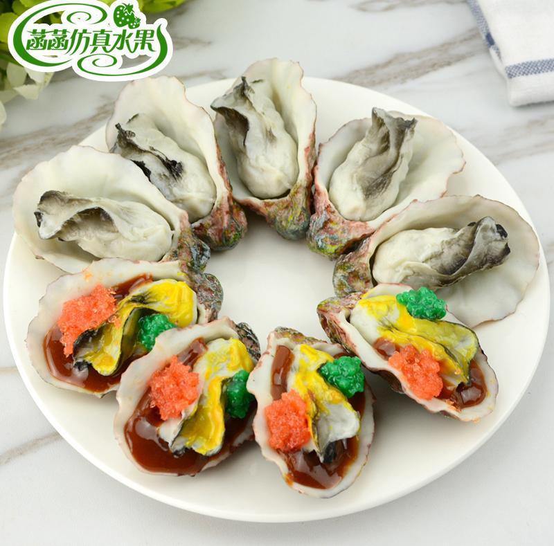 Oyster scallop hrana model morskih plodova dekoracija djeca igračka