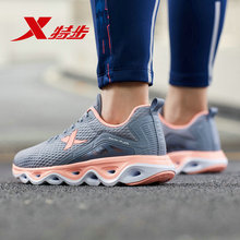 881218119517 RECATIVE COIL Xtep Women running shoes 2019 summer new breathable lightweight sports Sneakers women
