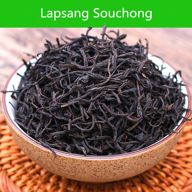 250g Chinese High quality Lapsang Souchong black tea