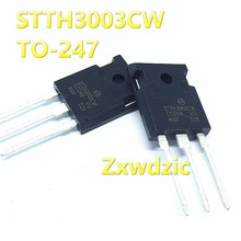 20PCS STTH3003CW TO-3P STTH3003 TO-247 STTH3003C New and original IC w7nc80z stw7nc80z to 247