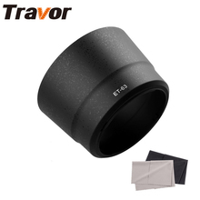 Travor Lens Hood ET-63 for Canon EF-S 55-250mm f/4.0-5.6 IS STM with 2pcs Microfiber Lens Cloth free shipping