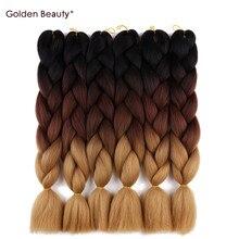 дешево✲  Golden Beauty 5 пачек / лот 24-дюймовые окрашенные волосы для наращивания Вязаные косы Ombre