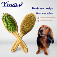Pet comb double combing pig bristle cleaning cat and dog grooming pet supplies dehair brush airbag
