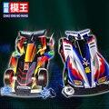 Рейдерские багги Электрический Собраны Автомобили Модель Комплекты 4WD Гоночных Автомобилей Развивающие Игрушки Детям Подарки