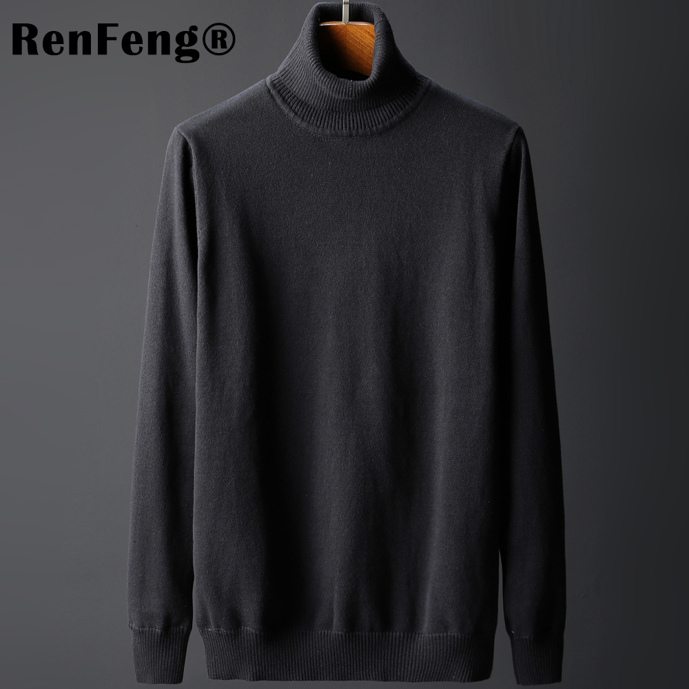 Winter High Neck Thick Warm Sweater Men Turtleneck Cardigan Wool Mens Sweaters Slim Fit Pullover Men Knitwear Male Double collar (8)