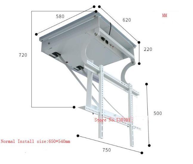 tv lift size detail 2