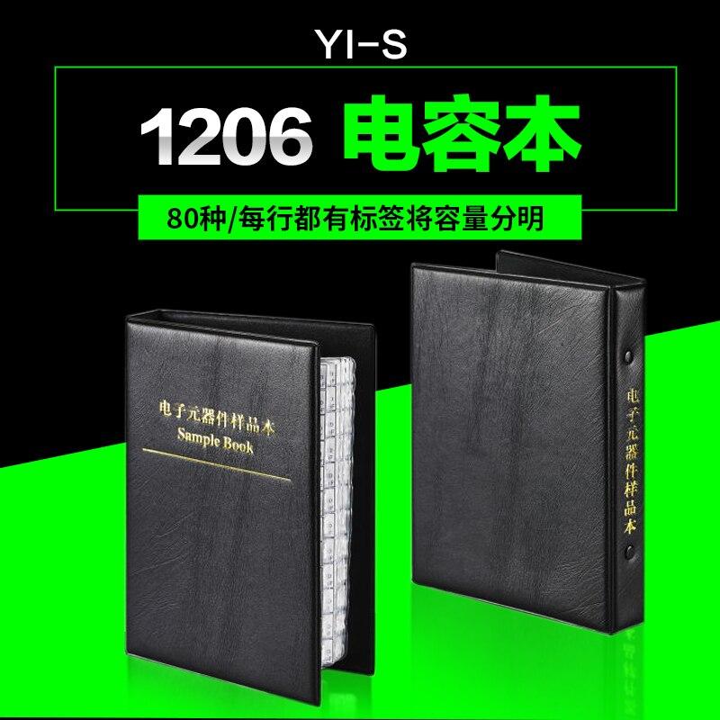 0201 0402 0603 0805 1206 SMD Condensateur Échantillon Livre 50 V 0.5PF-1 UF Condensateur Assortiment Kit Pack Outil Accessoires