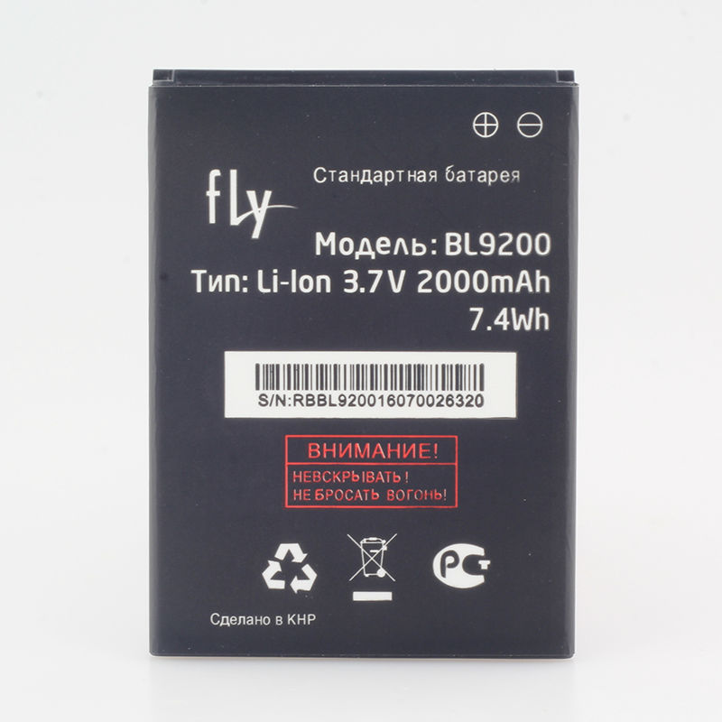 Dxqioo 100% original High quality brand batteries Fit for fly FS504 cirrus 2  BL9200 Batteries