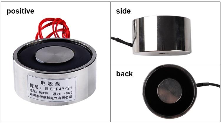 Electromagnet Electric Lifting Magnet Solenoid Lift Holding 40kg DC 12V  10W MKP49/21 Imanes De Neodimio Magnetic Materials  цены