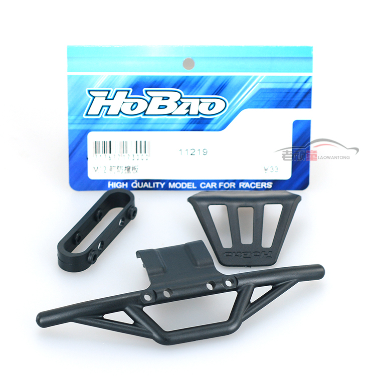 Free Shipping CR Car Before and after the HOBAO 11219 TT10/ model car accessories TT collisionglue  half price sale car accessories cars cars car model - title=