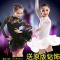La nueva Arena de Baile ropa de baile Latino de encaje niños niños niñas trajes de baile Latino acrobacia Traje