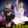 The new Sand Dance Latin dance clothing lace children children's girls' Latin dance costumes acrobatics Costume