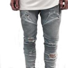 Рваными исинего новинка! отверстиями байкер черного узкие стиле хип-хоп джинсы цвета